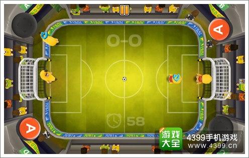 快速足球评测