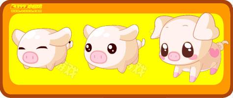 奥比岛小小爱心猪-爱心小猪图鉴及获得方法
