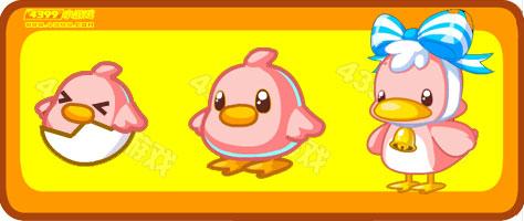 奥比岛礼物小鸭-礼物鸭鸭图鉴及获得方法
