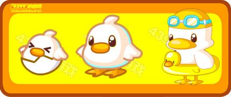 奥比岛泳圈小鸭-泳圈鸭鸭图鉴及获得方法