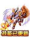 龙斗士穹焰战神