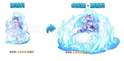 奥雅之光水天使·加百列