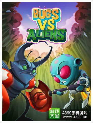 臭虫大战外星人评测