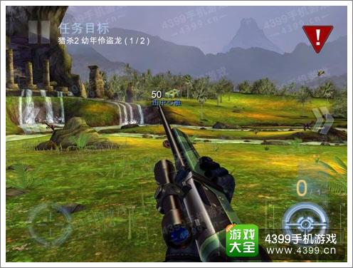 《夺命侏罗纪》第一视角射击类游戏