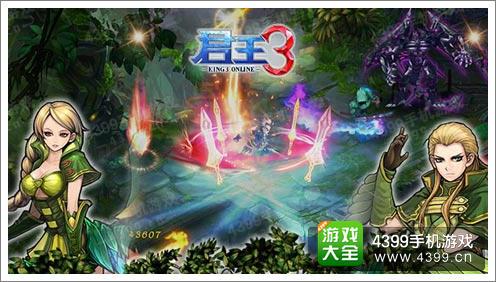 《君王3》宣传画面