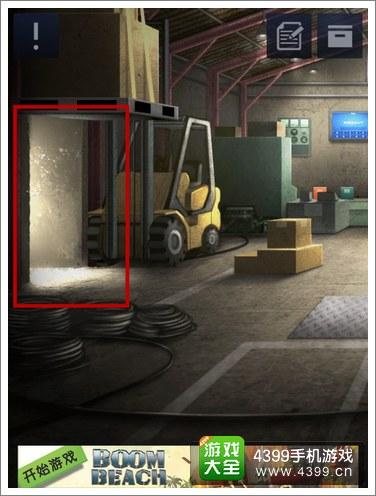 密室逃脱21第1-9关怎么过