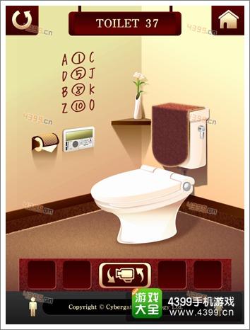 百厕逃脱2第37关怎么过 我们之间隔了几个字母