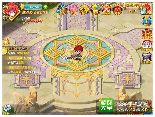 魔力宝贝手游70级新世界玩法介绍