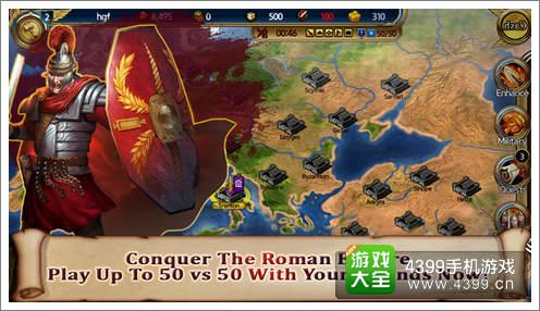 罗马的崛起IOS