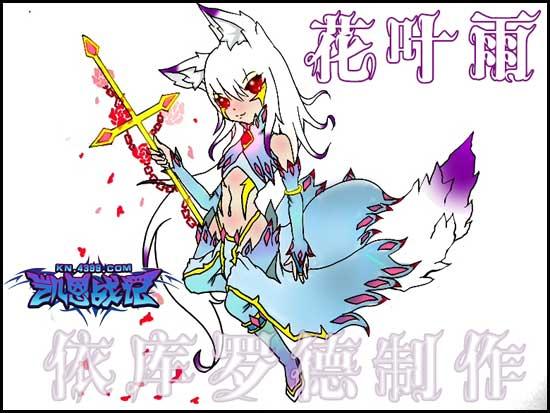古装手绘卡通狐仙图