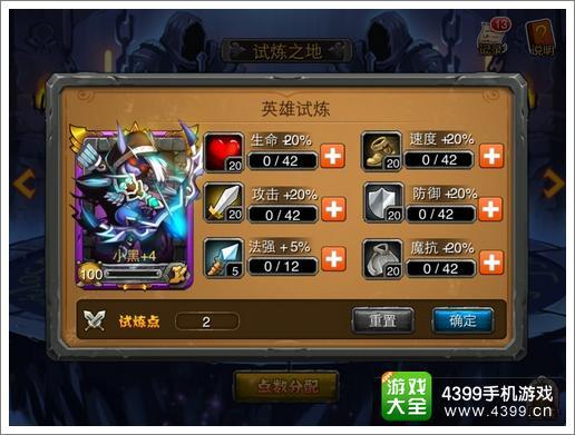 剑圣传奇英雄卡牌推荐