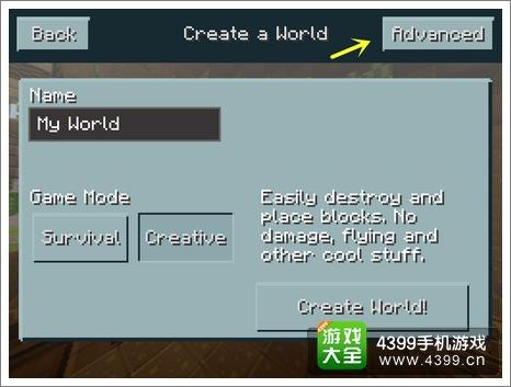 我的世界手机版地图种子