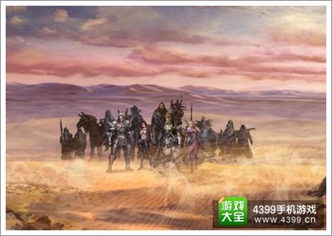 龙之骑士团