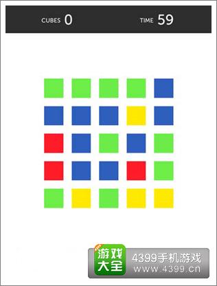 立方体消除手游上架
