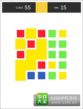 立方体手游IOS版下载