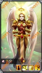 天天英雄天使技能属性