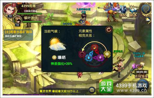 君王3评测天气