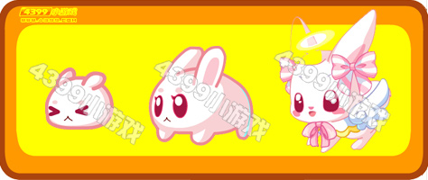 奥比岛天使小白兔