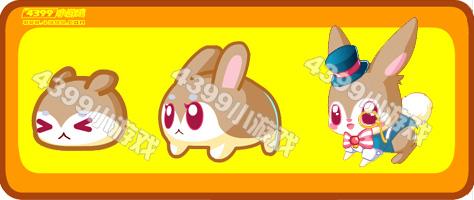 奥比岛魔术小白兔