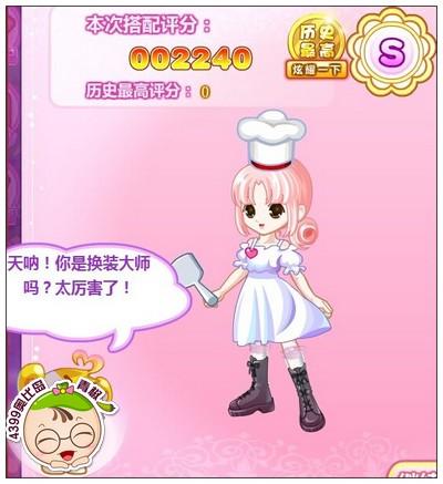 奥比岛公主奇缘白雪公主之第一次做饭S级搭配攻略