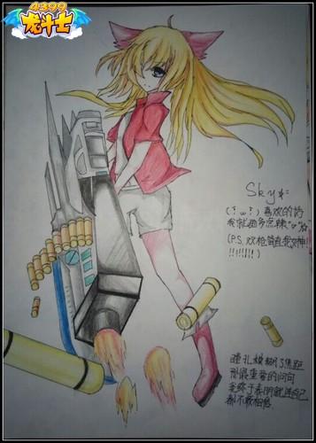 龙斗士超美女双