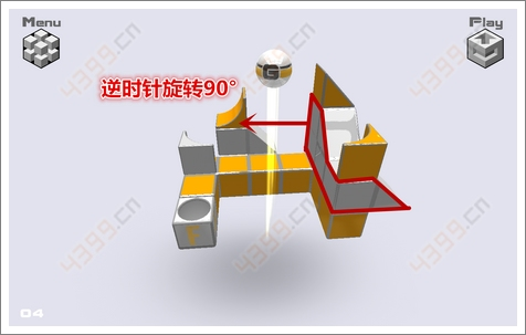 变形方块第4关攻略