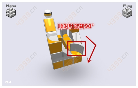 变形方块第4关
