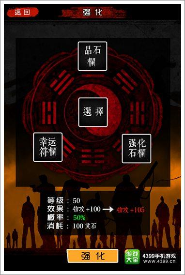 永利集团5454网址 1