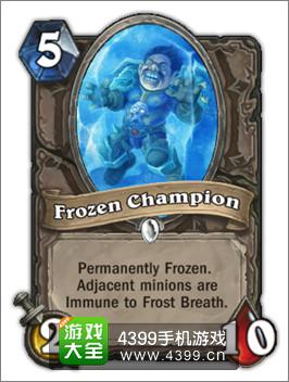 炉石传说被冰封的勇士