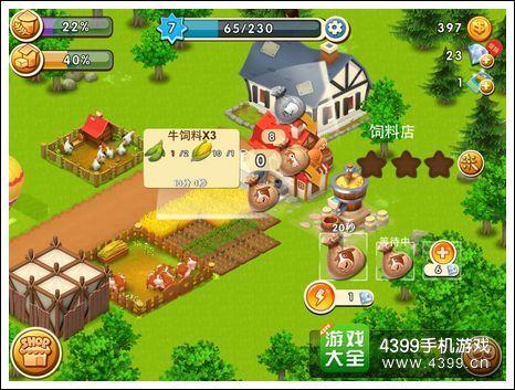 千岛物语更新 开启五项满月活动