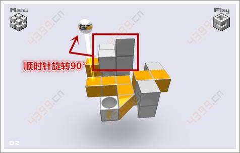 变形方块第2关