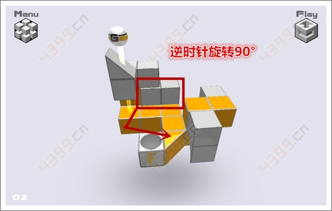 变形方块第二关