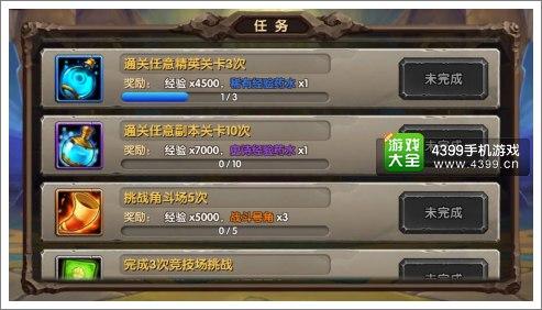 浙江十一选五开奖查询 3