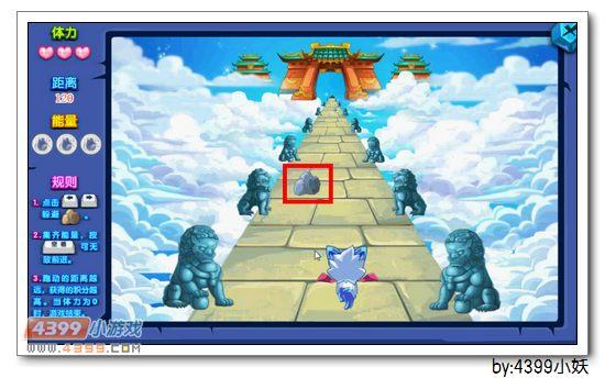 卡布西游乘风蓝羽兽在哪 怎么得
