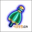 造梦西游OL法宝混珍珠元伞