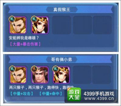 浙江十一选五开奖查询 2