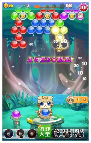 欢乐泡泡猫画面