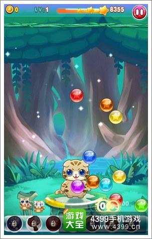 欢乐泡泡猫玩法
