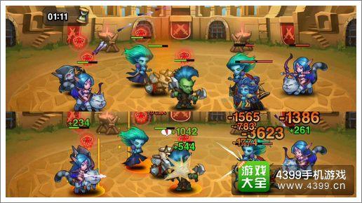 美高梅手机版游戏 4
