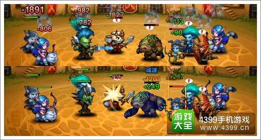 美高梅手机版游戏 5