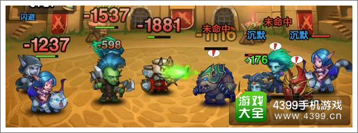 美高梅手机版游戏 6