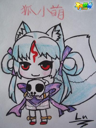 卡布手绘—可爱的狐小萌