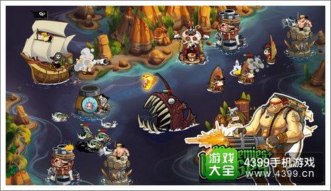 海盗传奇TDIOS版下载