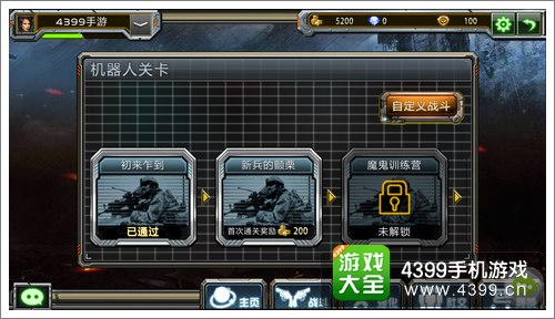 全民枪战2(枪友嘉年华)怎么玩