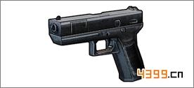 全民枪战2(枪友嘉年华)洛洛克17
