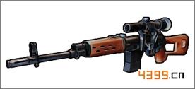 全民枪战2(枪友嘉年华)SVD