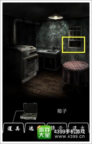 恐怖密室Murder Room