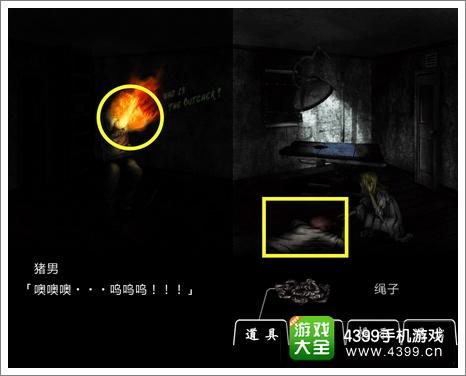 恐怖密室Murder Room图文攻略
