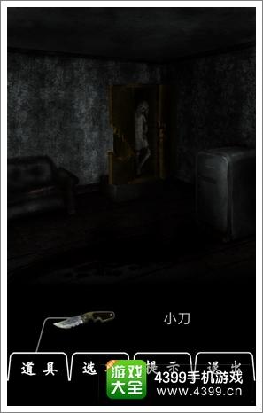恐怖密室Murder Room攻略大全