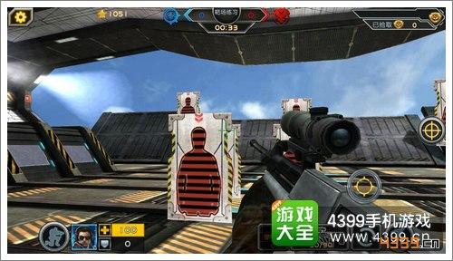 全民枪战2(枪友嘉年华)训练场怎么得高分